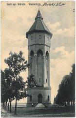 Wieza_wodociagowa_przed_oddaniem_do_uzytku_-_lato_1911_r.jpg